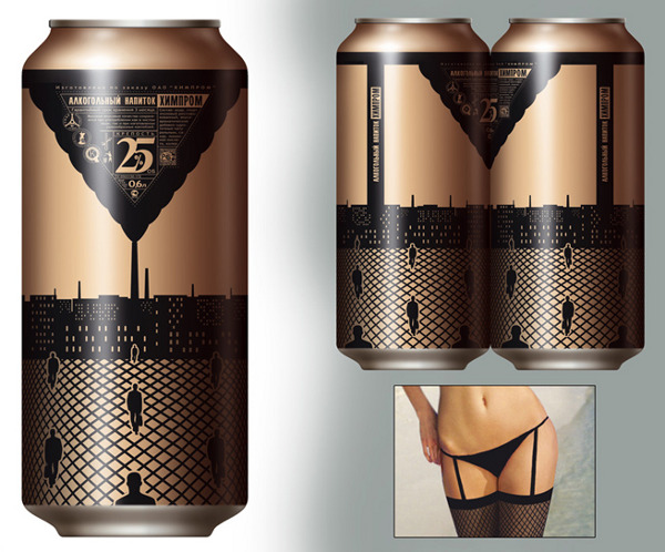 lingerie-beer-cans